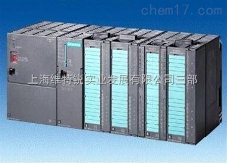 西门子em253模块的安装和接线图