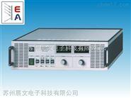 德国EA高压电源
