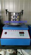 CFJ-II茶葉篩分機測定方法
