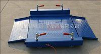 DCS-A批发5吨工业缓冲式电子地磅称针式打印地磅