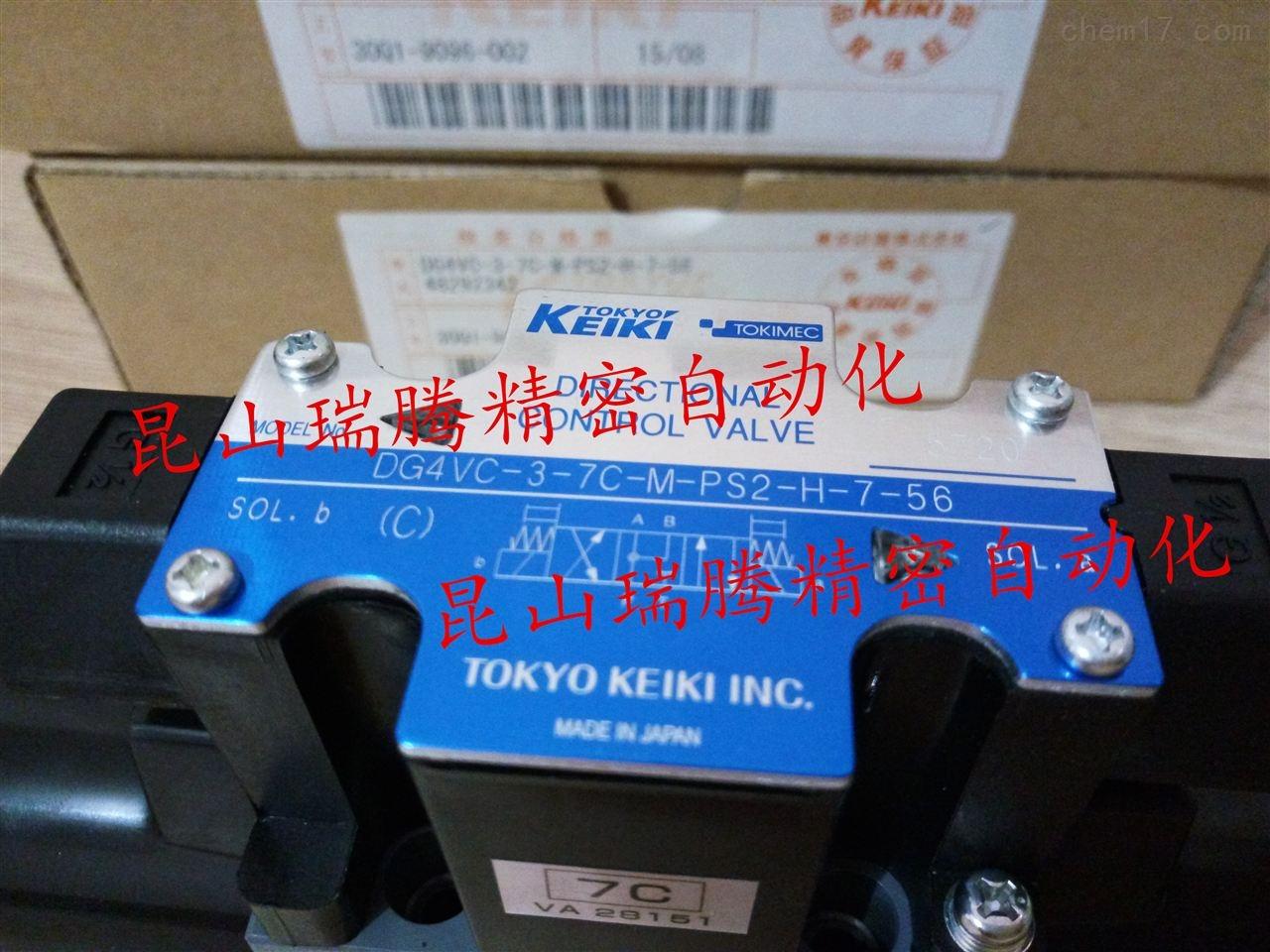 TokyoKeiki电磁阀DG4VC-3-7C-M-PS2-H-7-56