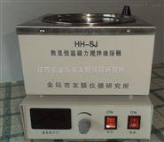 数显恒温油浴磁力搅拌器