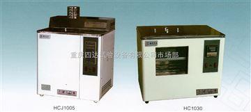 HCJ10系列精密恒温水槽