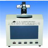 ZF-90暗箱式紫外分析仪