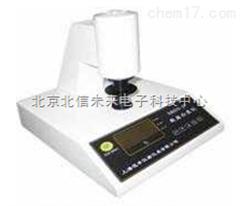 JC16- SBDY-P系列数显白度仪