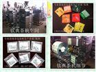重点推荐专业制造袋泡茶、茶自动包装机械|站立式包装机