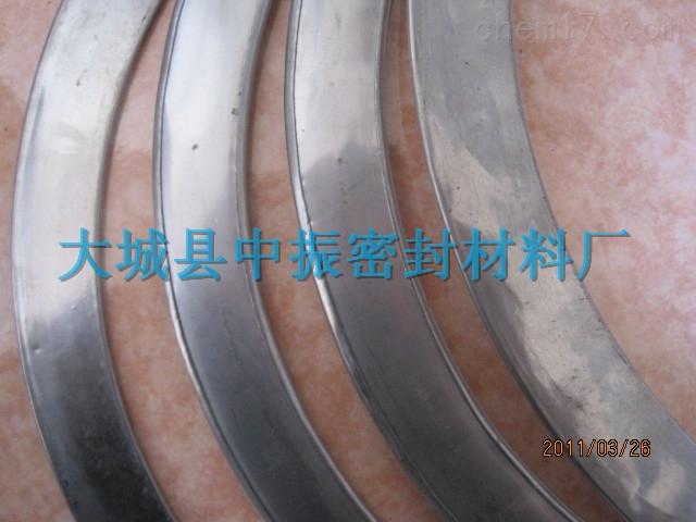咸阳金属齿形垫片厂家、齿形复合垫片*