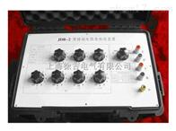 JDB-2 接地电阻表检定装置