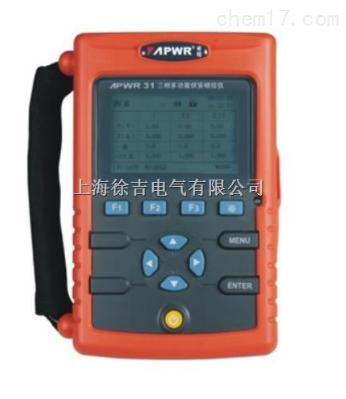 Apwr31/Apwr31B三相多功能伏安相位表