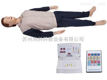 TK/CPR300S-G高級自動電腦心肺復蘇模擬人(實戰演練版)