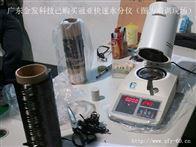 PVB膜片水分检测仪