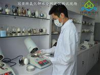 SFY-100高品质PA塑料水分检测仪