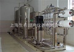制药行业超纯水系统