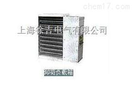 大功率三相电阻负载控制箱