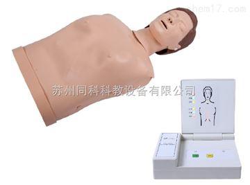 TK/15200(新)新 高級電子半身心肺復蘇訓練模擬人