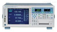 横河WT3000E高精度功率分析仪