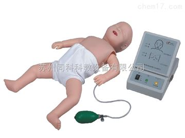 TK/CPR160高級嬰兒心肺復蘇模擬人TK/CPR160