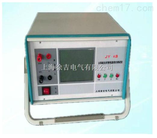JY-4B智能型太阳能光伏综合测试仪