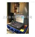 EMPATH2000电动机在线故障诊断系统