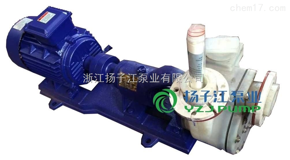 氟塑料自吸泵、衬氟泵、盐酸泵、耐酸泵、耐腐蚀泵