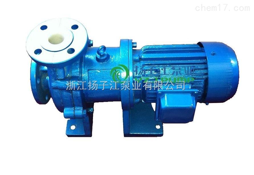 氟塑料泵,四氟泵,衬氟泵,耐酸泵,卸酸泵,盐酸泵,衬氟磁力泵