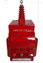 JYM-S10G3自升压精密电压互感器