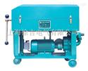 GLJG-125板框式加压滤油机