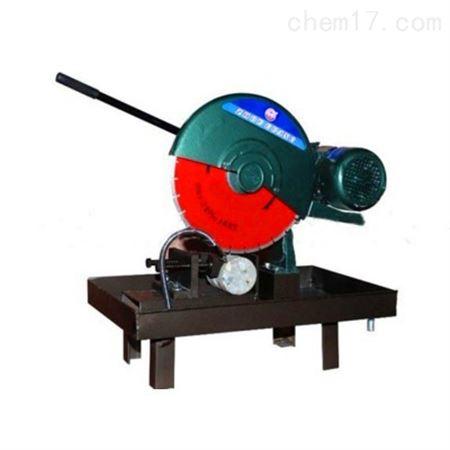 优质混凝土芯样切割机供应商,hqp-150混凝土芯样切割机制造商