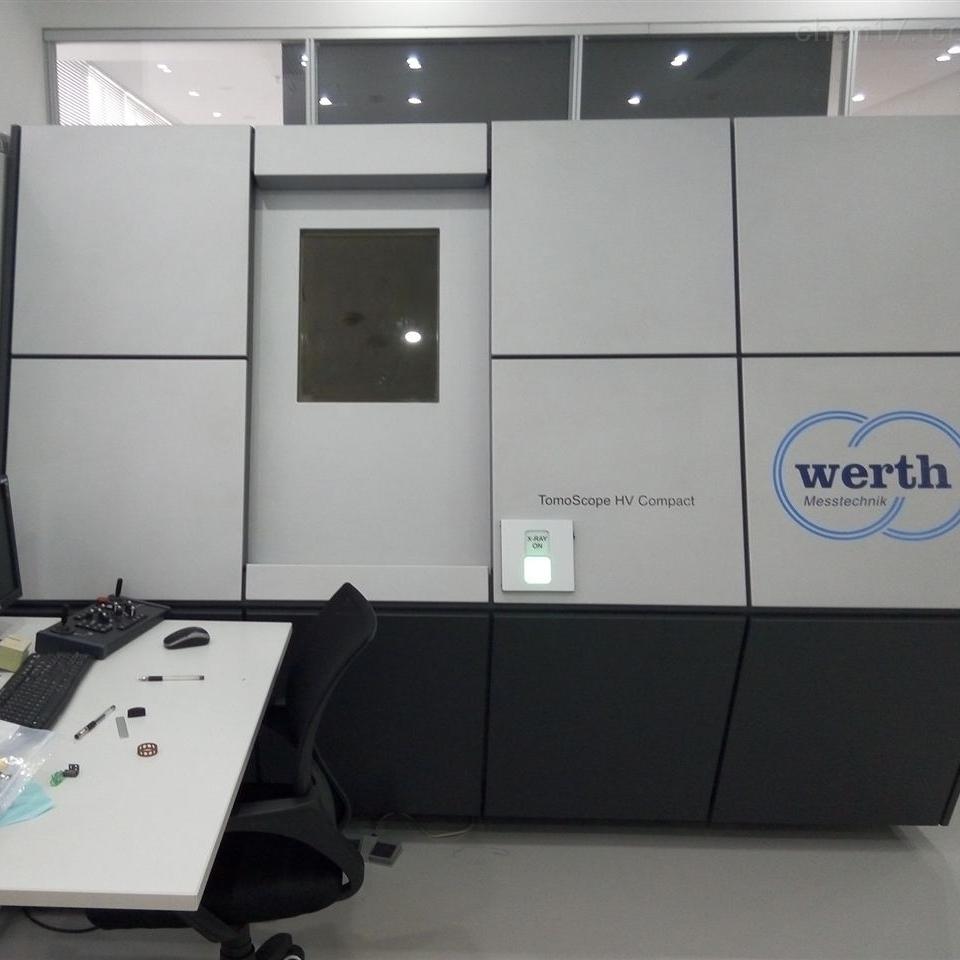 提供上海苏州杭州工业CT测量测试服务