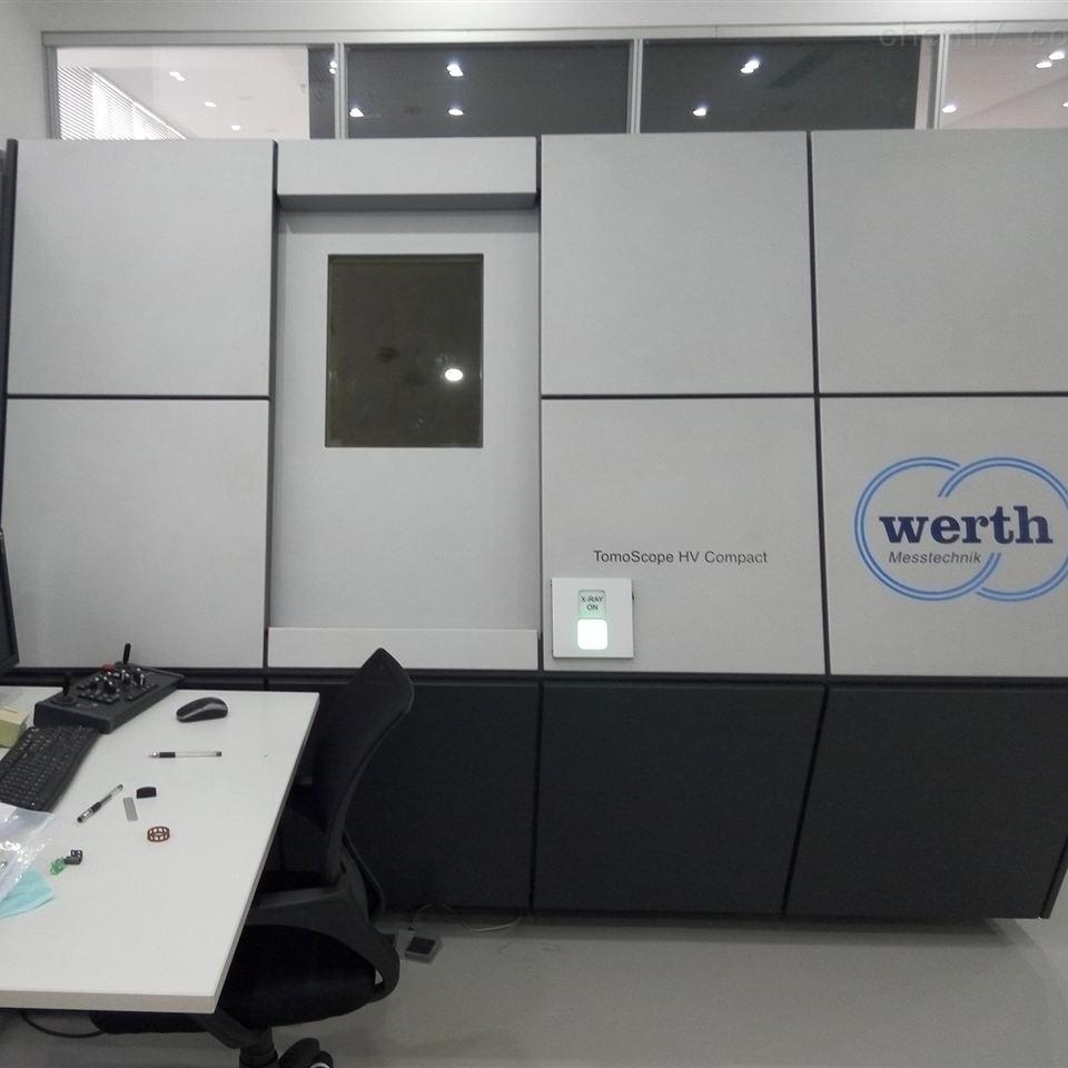 提供工业CT断层扫描检测服务