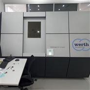 提供工业CT测量测试及检测服务