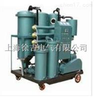 TL-EX系列防爆型汽轮机油滤油机