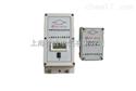FRA-9016A/B接触网感应电压报警装置