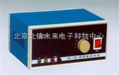 HG19- DK-108双色金属刻字机