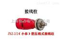 JXZ系列大电流接线柱,接线柱,电力专业接线柱,压接式接线柱