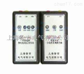 FSP-8060H/L高压试验短连线报警器