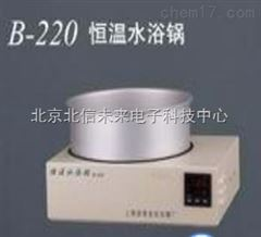 HG22-B-220恒温水浴锅