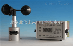 HJ19- EY1-2A电传风速报警仪