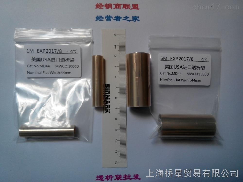 透析袋MD44-1000D 5米1卷