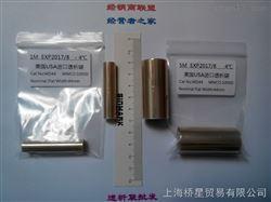 透析袋36mm(MD44)1000D USA