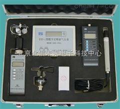 HG03-FY-A便携数字综合气象仪