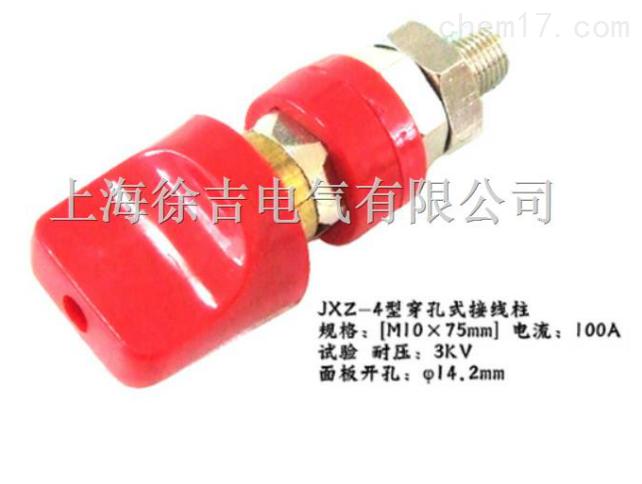 jxz-4(100a)孔接线柱