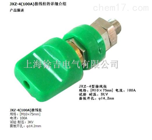 上海徐吉电气有限公司,是研制、生产、销售高压试验变压器的高新技术企业。主要为电力系统的发电、供电、用电部门、科研机构及承装、承试、承修(变电,电缆)电力设备相关的生产企业,提供先进的高压试验设备和检测仪器仪表.产品有着专业优质、精确智能、稳定高效、轻巧便携、简单操作、安全耐用的特点,为用户带来了显着的经济效益,赢得普遍赞誉,销售网络遍及全国.