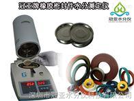 交联聚乙烯含水率检测仪工作原理及技术指标