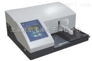 HG05- WD-2103A自动洗板机