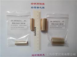 透析袋27mm(MD34)1000D USA
