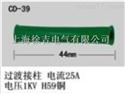 CD-39型多功能插头