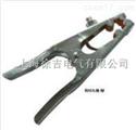 ZCQ-600A铁钳