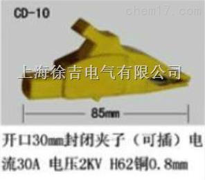 CD-10型海豚夹