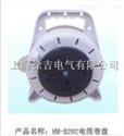HM-B202电缆卷盘